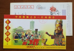 Wooden Mask Nuo Dancing,national Intangible Cultural Heritage,China 2007 Nanfeng New Year Greeting Pre-stamped Card - Dance