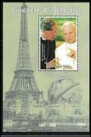 Guinee1998 Pope Pape Jean Paul II MNH - Celebrità