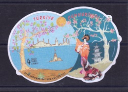 1.- TURKEY 2019 YEAR OF TURKİSH CULTURE İN JAPAN - Unused Stamps