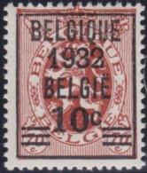 Belgie    .    OBP   .  334  .  *  .   Ongebruikt Met  Charnier    .  / .  Neuf Avec  Charniere - Belgique