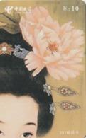 CHINA. PUZZLE. MUJER CHINA - CHINESE WOMAN. QHGEM-2004-46-(4-2). (120). - Rompecabezas