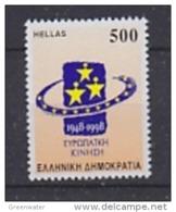 Greece 1998 European Mouvement 1v  ** Mnh (44630E) - Europese Gedachte