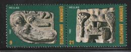 GRECE - N°1481/2 ** (1982) Noël - Grèce