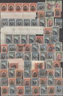 Bulgarian Occupation Of Romania 1917 Old Stamps Accumulation (please Read Description) *b190720 - 1909-45 Kingdom