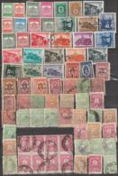 Bulgaria Kingdom BOB Old Stamps Accumulation (please Read Description) *b190720 - Postage Due