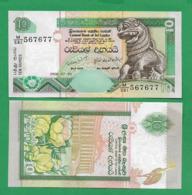 SRI LANKA - 10 RUPEES - 2006 - UNC - Sri Lanka