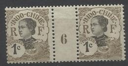 Indochine - N° 41 Millésime 1916 - Indochina (1889-1945)