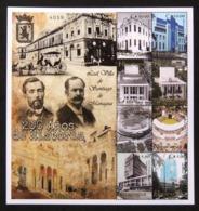 NICARAGUA 2019 MANAGUA 200 YEARS HISTORY - Nicaragua