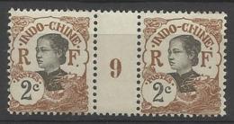 Indochine - N° 42 Millésime 1909 - Indochina (1889-1945)