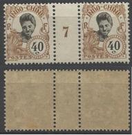 Indochine - N° 51 Millésime 1907 - Indochina (1889-1945)