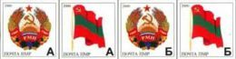 Transnistria 2000, 10th Anniversary Of Transnistria Independence, 4v - Moldawien (Moldau)