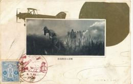 JAPAN JAPANESE RUSSO WAR,SOLDIERS WITH ANTI-GAS MASK Original Postcard - Japan