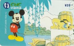 CHINA. DISNEY - MICKEY MOUSE Y PLUTO. ZGWTJT-2006-15(4-1). (164). - Rompecabezas