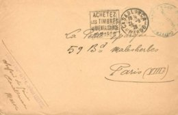 MAROC MOROCCO MAROKKO Devant De Lettre En FM Ob Daguin Casablanca 1928 Pour Paris TB - Maroc (1891-1956)