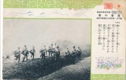 JAPAN JAPANESE RUSSO SINO WAR, TROOPS ON THE FRONT, Original Postcard - Japan