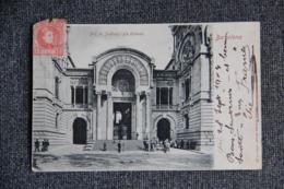 BARCELONA - Palacio De Justicia, La Entrada - Barcelona