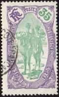 Cote Des Somalis Obl. N°  75 - Méhariste 35c Violet Et Vert - Côte Française Des Somalis (1894-1967)