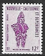 New Caledonia  1973   Sc#402    12f  Mask  MNH  2016 Scott Value $8.25 - New Caledonia