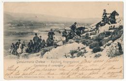CPA - GRECE (CRETE) - Gendarmeria Cretese - Equitazione Di Campagna - Affr 10c Merson Obl La Canée 1904 - Grecia