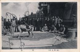 JAPAN WAR, SAILORS And SUMO FIGHT On WARSHIP, Original Postcard - Japan