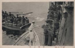 JAPAN WAR, Maneuvers On WARSHIP, Original Postcard - Japan