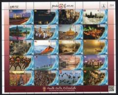 Thailand 2019 - Personalized Stamp - Pride Of ASEAN / ASEAN Summit 2019 - Tailandia