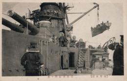 JAPAN WAR, MANEUVER  On WARSHIP, Original Postcard - Japan