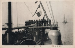 JAPAN WAR, Flag Raising Ceremony On WARSHIP, Original Postcard - Japan