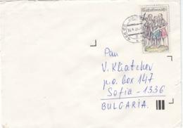 CSSR-44/1984 - 1.00 Kcs. - Slovak Ceramics, Letter Ordinary - Covers & Documents