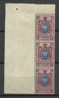 RUSSLAND RUSSIA 1912/18 Michel 71 A Nice Sheet Margin, 3-stripe ** - Neufs