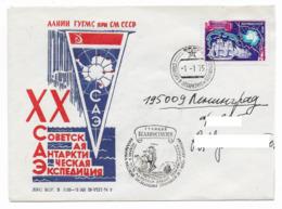 Antarctique. Russie. URSS. Station Bellingshausen. Rare. 01.01.75. XX SAE. Arrivee Leningrad 05.06.75 - Briefmarken