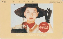Télécarte Japon / 290-37026 - COCA COLA - POSTER JOLIE FEMME - WOMAN GIRL DRINK Adv. Japan Phonecard  - 4198 - Werbung