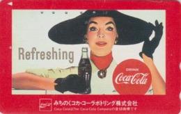 Télécarte Japon / 110-016 - COCA COLA - POSTER JOLIE FEMME - WOMAN GIRL DRINK Adv. Japan Phonecard  - 4201 - Werbung