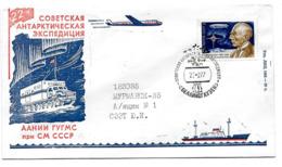 Antarctique. Russie. URSS. Station Bellingshausen. Rare. 22.02.77. XXII SAE - Briefmarken