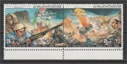 Libya - 1982 - Pair - ( Battles Type Of 1980 - El Habela ) - MNH (**) - Libia