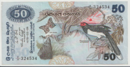 SRI LANKA  P.  87a 50 R 1977 VF - Sri Lanka