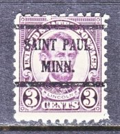 U.S. 584   Perf. 10   (o)  MINN.   1923-26  Issue - United States