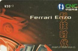CHINA. COCA COLA. COCHE FERRARI ENZO. ZGWTJT-2006-03(4-2). (182). - Rompecabezas