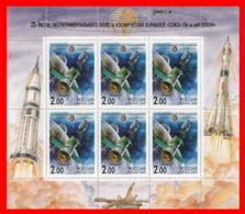 RUSIA  HOJITA POSTAL 6 SELLLOS AÑO 2000 - 1923-1991 URSS