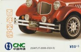 CHINA. COCA COLA. COCHE, BUFORI. ZGWTJT-2006-23(4-3). (207). - Rompecabezas