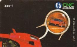 CHINA. COCA COLA. COCHE FERRARI ENZO. ZGWTJT-2006-06(4-2). (191). - Puzzles