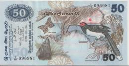 SRI LANKA  P.  87a 50 R 1979 AUNC - Sri Lanka