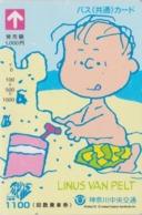 Carte Prépayée Japon - BD Comics - SNOOPY - LINUS ** Château De Sable **  - PEANUTS Japan Prepaid Bus Card - 2752 - BD