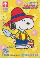 Carte Prépayée Japon - BD Comics - SNOOPY Maçon - PEANUTS Japan Prepaid Bus Card - Chien Dog - 2755 - Comics