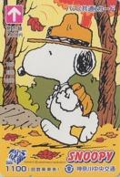 Carte Prépayée Japon - BD Comics - SNOOPY En Forêt - PEANUTS Japan Prepaid Bus Card - Chien Dog - 2757 - BD