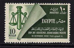 Egypt, 1949, SG 362, MNH - Egypt
