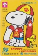 Carte Prépayée Japon - BD Comics - SNOOPY Secouriste ** Life Saver *   PEANUTS Japan Prepaid Bus Card - Chien Dog - 2765 - BD