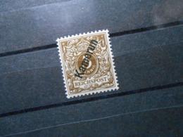 D.R.1a  3Pf**MNH  Deutsche Kolonien (Kamerun) 1897  Mi 75,00 € - Colony: Cameroun