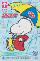 Carte Prépayée Japon - BD Comics - SNOOPY & Parapluie   PEANUTS Japan Prepaid Bus Card - Chien Dog - 2766 - BD