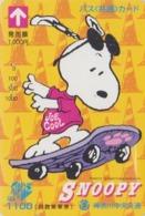 Carte Prépayée Japon - BD Comics - SNOOPY ** Skate Board ** - PEANUTS Japan Prepaid Bus Card - Chien Dog - 2768 - BD
